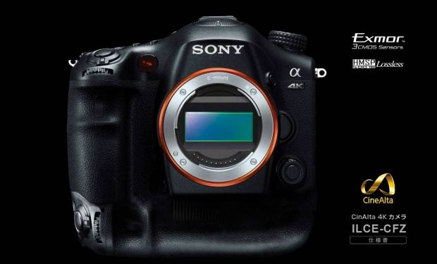 Sony Alpha a9 Rumored to be Announced in Early 2017 | Sony