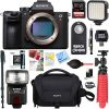 Save $400 Off on Sony a7R III Bundle at BeachCamera via Amazon !