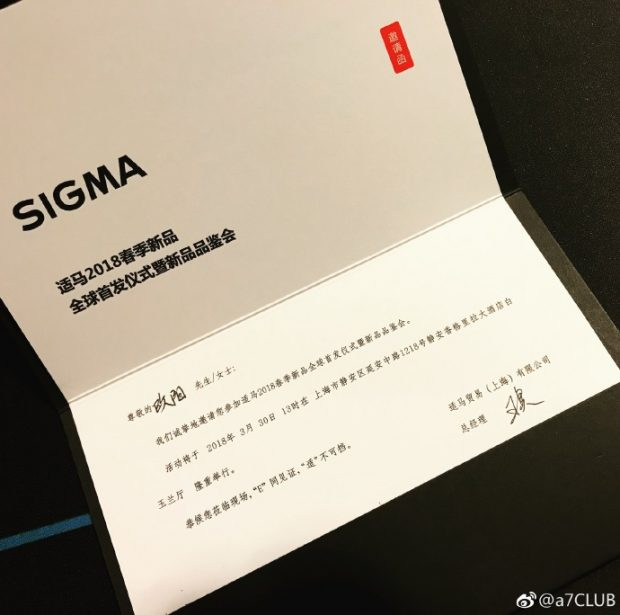 Sigma-E-mount-lens-rumors1